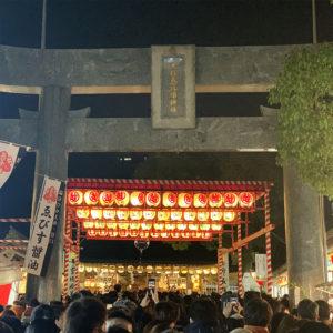 バランススタイル福岡|福引きで1年の運試し!博多新春のお祭り十日恵比須祭りに行ってきました!