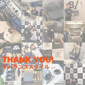 福岡オープン記念!インスタキャンペーンのご参加、ありがとうございました!#バランススタイル