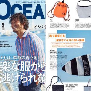 OCEANS 5月号掲載|Y-3