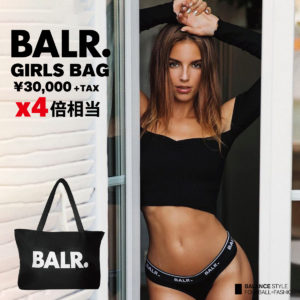 "#stayhome応援キャンペーン!女性からの熱いリクエストにお答えして、初の""GIRLS BAG""が登場!"