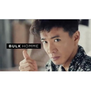 BULK HOMME|新CMで木村拓哉さんのスキンケアルーティーンを紹介!