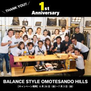 皆様のおかげでバランススタイル表参道店が1周年を迎えました!