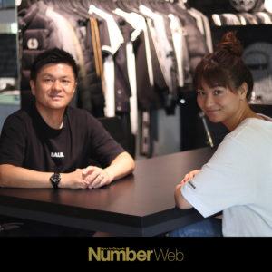【メディア掲載】「Number Web」に代表・高畠侑加と創業者・高畠太志のインタビューが掲載されました。