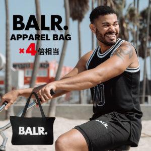 【オンライン限定】BALR. APPAREL BAG|大好評につき、8/30(日)まで延長決定!