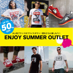 「ENJOY SUMMER OUTLET」 大好評につき、8/31(月)まで延長決定!