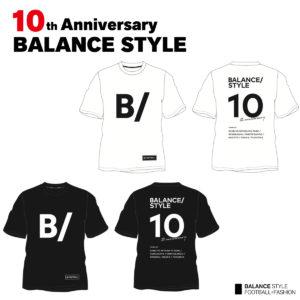 【限定モデル】バランススタイル設立10周年を記念してB/から10th Anniversaryモデルが発売!