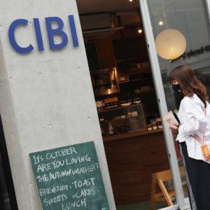千駄ヶ谷の美味しいコーヒー屋さん♡メルボルン発・コンセプトストア「CIBI(チビ)」へ