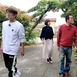 テレビ東京「モヤモヤさまぁ~ず2」にて、さまぁ~ずの大竹一樹さんがBALR.を着用!