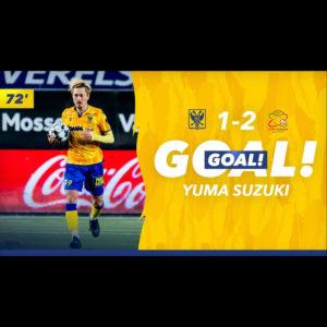 ベルギーリーグシントトロイデン所属の鈴木優磨選手が今季14ゴール目を獲得!