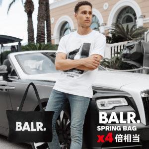 """【ラストチャンス】夢が詰まった""""BALR.BAG""""が、大好評につき全店舗で3月27(土)〜 3月28(日)に再び発売決定!"""