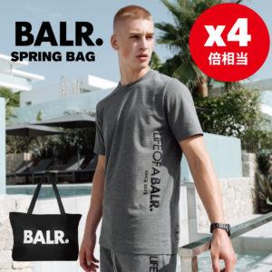 """【オンライン限定】4月 SPRING CAMPAIGN!スペシャルセットを期間限定で発売!第1弾は、""""BALR. SPRING BAG""""!"""