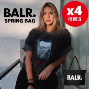 """【オンライン限定】5月 SPRING CAMPAIGN!期間限定で発売!第1弾は、""""BALR. SPRING BAG""""!本日より発売開始!"""