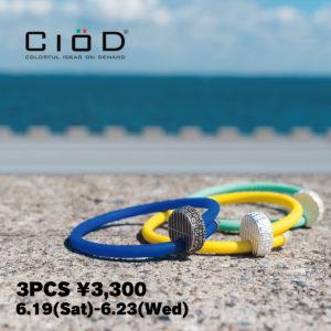 """6月のスペシャルウィーク!イタリア発の釘型ブレスレット""""CIOD""""が3点セットになって登場!"""