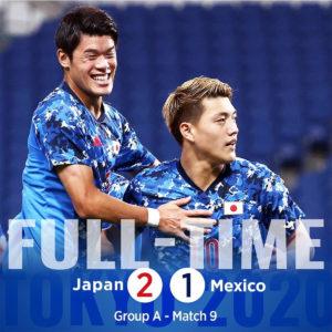 U-24日本代表グループリーグ全勝で1位通過なるか!?第3戦目はフランス代表戦