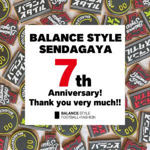 バランススタイル千駄ヶ谷本店の7周年を記念した豪華キャンペーンが、大好評につき9月20日(月)まで延長決定!
