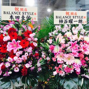 BALANCE STYLE 新店舗、本日オープン!!!