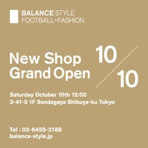 ★新店舗オープンのお知らせ★