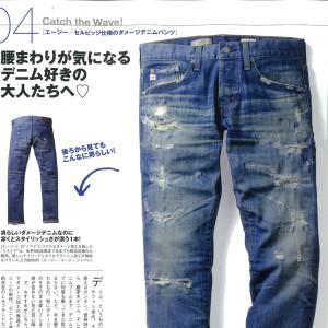 AG Jeans|世界500限定デニム