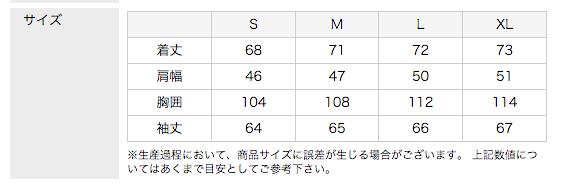 FM_mens_size