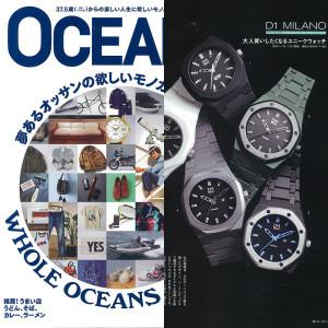 OCEANS 3月号掲載 | D1 Milano