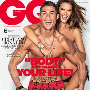 クリスティアーノ ロナウドが、雑誌「GQ JAPAN」6月号の表紙に登場!