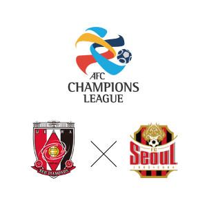 ACL決勝トーナメント:浦和レッズ vs FCソウル