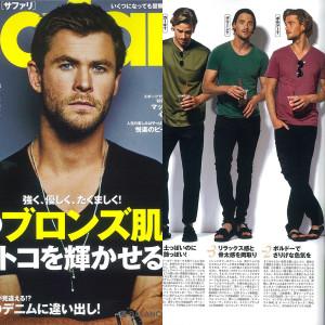 Safari 8月号掲載:AG Jeans