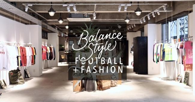 balanceshowroom