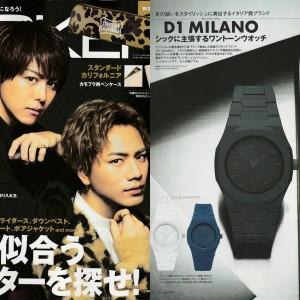 MEN'S JOKER 11月号掲載 | D1 Milano