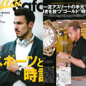 Athlete Safari 11月増刊号掲載 | GaGa Milano