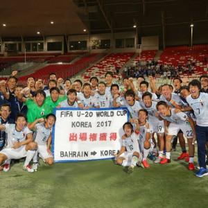 U-19サッカー日本代表が5大会、10年ぶりにU−20W杯出場権獲得!