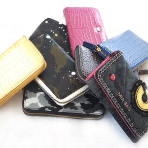 新年のスタートにお財布をチェンジして心機一転!