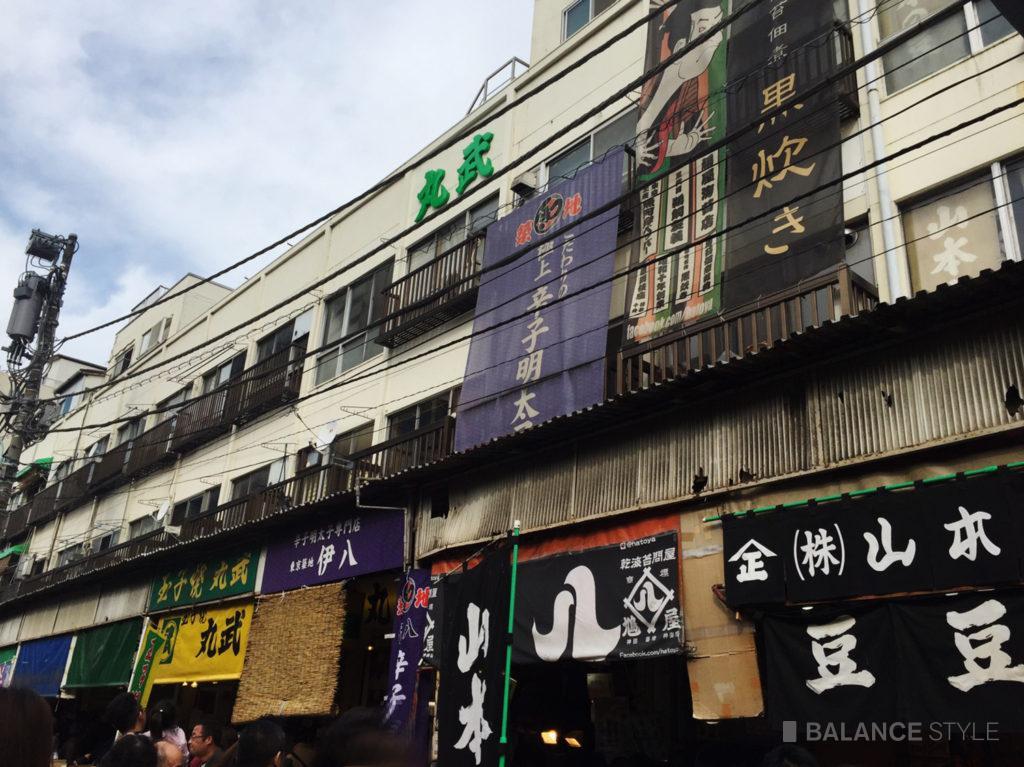 tsukiji_170109_4
