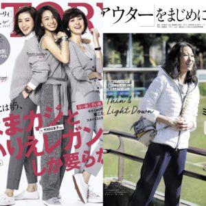 STORY 4月号掲載|DUVETICA