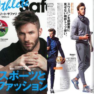 Athlete Safari 5月増刊号掲載|Atlantic STARS
