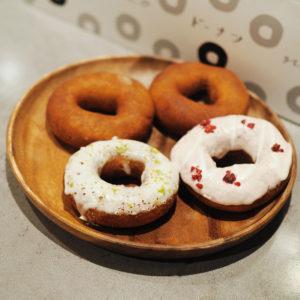 体に優しい大豆を使用したドーナツ♡「nico ドーナツ」を頂きました♪