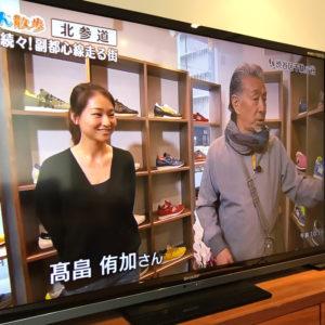 テレビ朝日放送「じゅん散歩」にバランススタイルが放送されました!
