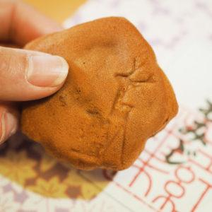 広島名物「にしき堂」の生もみじ饅頭をいただきました♡