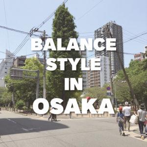 皆さま!バランススタイル、大阪店オープンが決定いたしました!!