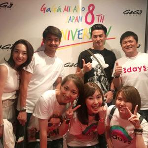 GaGa MILANO PARTY!! まさかのネイマールの生LIVE編