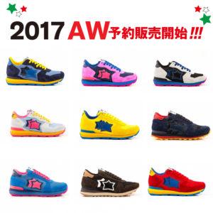 "Atlantic STARS ""2017AW"" メンズコレクション予約販売開始!!"