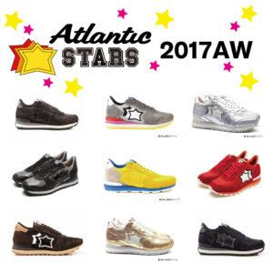 Atlantic STARS第2便が明日(7/29)到着!!