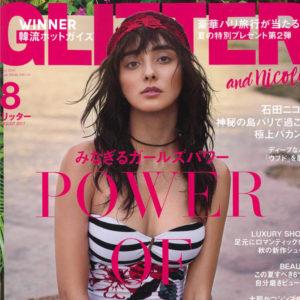 GLITTER 8月号 | GaGa Milano & BALANCE STYLE