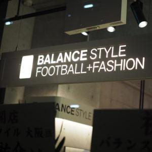 ついにBALANCE STYLE大阪店OPEN!私も大阪に行ってきました♡