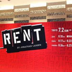 大好きなミュージカル「RENT」を観劇♡