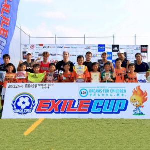 EXILE CUP 2017 地区予選最後の大会!四国大会の結果!