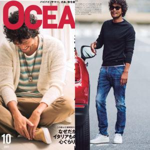 OCEANS 9月号掲載|DSQUARED2