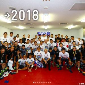 今夜、日本代表 vs サウジアラビア代表とW杯アジア最終予選!
