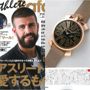 Athlete Safari  12月増刊号掲載|ガガミラノ