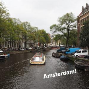 初めての都市、オランダ・アムステルダムへ!そこは初めての世界が満載!
